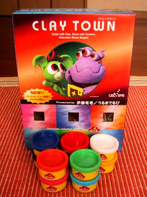 Claytown